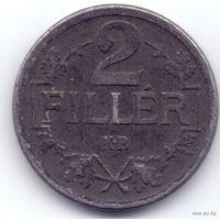 Австро-Венгрия 2 филлера 1918 года. Железо. Состояние!