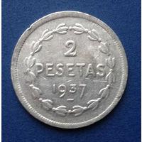 Страна Басков 2 песеты 1937 Гражданская война в Испании