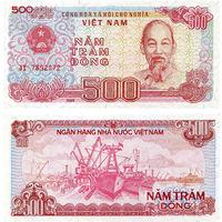 Банкнота 500 донгов 1988 года - Вьетнам  (UNC)