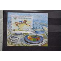 Центральноафриканская республика Олимпийские игры в Сеуле