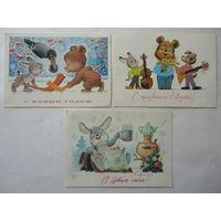 Тройка открыток ( подписанных)
