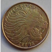 Эфиопия, 10 сантимов 2006 г.