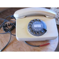 Телефон бежевый