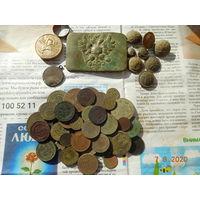 Царские монеты и другое(всё вместе, что на фото), с рубля!