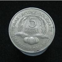 Гвинея 5 франков 1962 ТОРГ