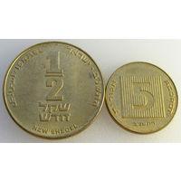 Израиль, набор монет: 1/2 нового шекеля (кифара) и 5 агорот (Ханука)