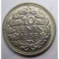 Нидерланды. 10 центов 1937. Нечастая. Серебро. 251