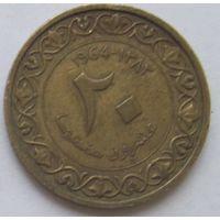 Алжир 20 сантим 1964