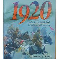 Специальное издание-Варшавская битва-на польском языке.История создания экранизации этих событий.Формат 32.5х26 см. Суперобложка.