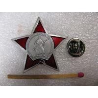Знак. Орден Красной Звезды. Al, цанга