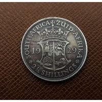 Британская Южная Африка 2 1/2 шиллинга 1929 год (серебро)