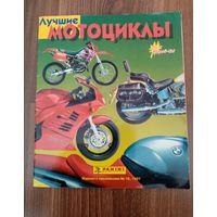 Колекционный журнал с наклейками N16, 1997 Лучшие мотоциклы, PANINI 100% собран.