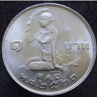 Таиланд 1 бат 1977 ФАО (450)
