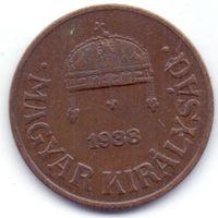 Венгрия, 1 филлер 1938 года.