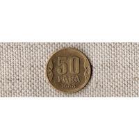 Югославия 20 пара 1938/(Oct)