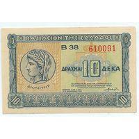 Греция 10 драхма 1940 год.
