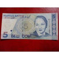 5 сом 1997 Киргизия