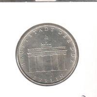 5 марок 1971 года Берлин столица ГДР в холдере 25