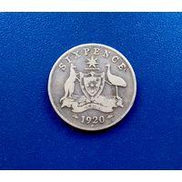 Австралия 6 пенсов 1920 г   серебро, George V