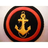 Шеврон:Морская пехота.СССР.