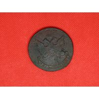 Монета 5 копеек 1793 года ЕМ Павловский перечекан.