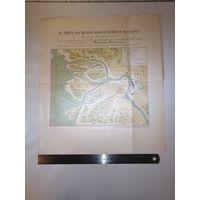 """Карта """"В память 200-летнего юбилея основания Петербурга"""", 1903 год"""