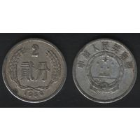 Китай (КНР) ___km2 2 фэнь 1956 год (h01)