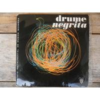 Миньон - Quinteto instrumental de musica moderna - Drume negrita - Areito, Куба