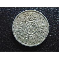 Великобритания 2 шиллинга 1964 год.