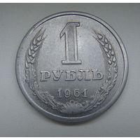 1 Рубль - 1 доллар 1961 монетовидный жетон