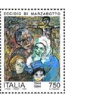 Италия 1994 История Второй Мировой Войны Живопись **