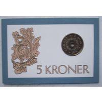 Швеция, 5 крон, 1998