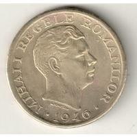 Румыния 2000 лей 1946