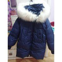 Куртка(парка)