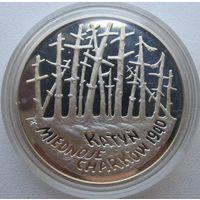 Польша, 200 злотых, 1995, серебро, пруф