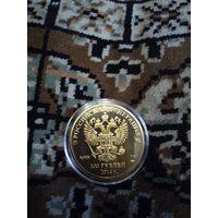 СУВЕНИРНАЯ МОНЕТА 100 РУБЛЕЙ 2014 ГОДА ДРАКОН