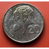 107-24 Кипр, 20 центов 2001 г.