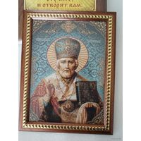 Святитель Николай Чудотворец гобелен 21*30 см