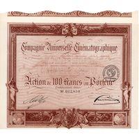 Сертификат акций Compagnie Universelle Sinematographique, Париж, 1919 г.  Состояние!