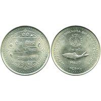 Юбилейная монета Непала –  Серия F.A.O. – Всемирный день продовольствия