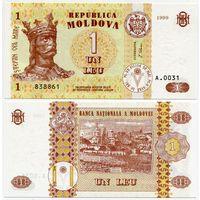 Молдова. 1 лей (образца 1999 года, P8d, UNC)