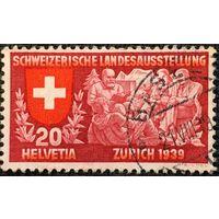 ЦІКАВІЦЬ АБМЕН! 1939, Швайцарская выстава, 20 рапэн