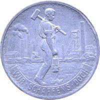 РАСПРОДАЖА!!! - ГЕРМАНИЯ ВАТТЕНШЕЙД 50 пфеннигов 1920 год