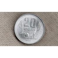 Лаос 20 атт 1980(dic)