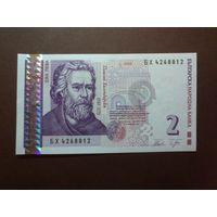Болгария 2 лева.Серия 2005 г.Состояние XF.Банковское состояние.