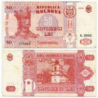 Молдова. 50 лей (образца 2006 года, P14d)
