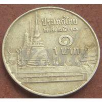 5077:  1 бат 1987 Тайланд