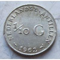 Антилы,  1/10 гульдена, 1962, серебро