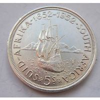 Южная Африка, 5 шиллингов, 1952, серебро