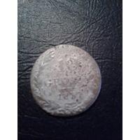 10 грошей 1837